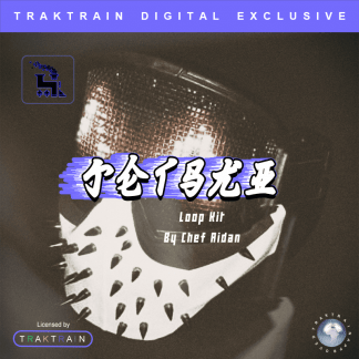 "Chef Aidan presents Traktrain Loop Kit ""Jetski"" (50 Loops)"